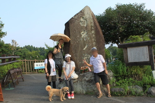 2010.08.21 fuji 2 0028