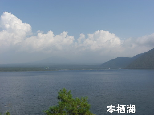 2010.08.21 fuji 0020