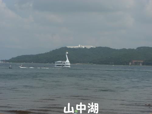 2010.08.21 fuji 0000