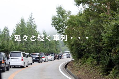 2010.08.21 fuji 2 0043