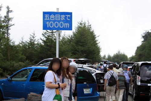 2010.08.21 fuji 2 0046