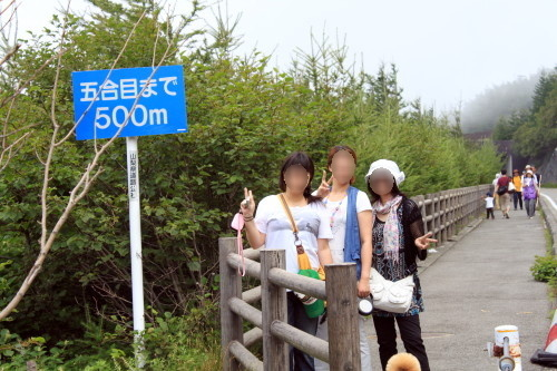 2010.08.21 fuji 2 0047