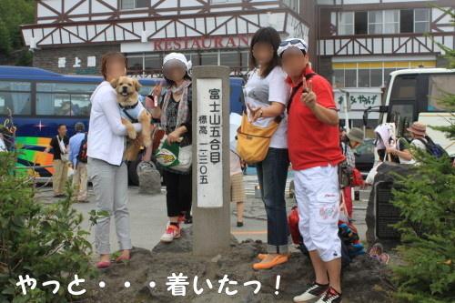 2010.08.21 fuji 2 0050
