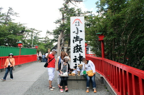 2010.08.21 fuji 2 0058