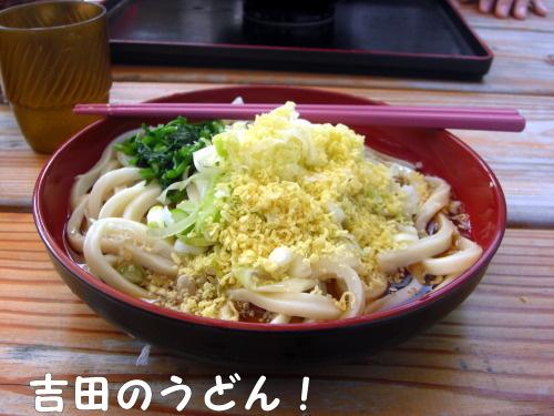 2010.08.21 fuji 0055