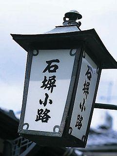 24013PAAK019_03_02石塀小路