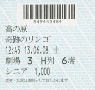 奇跡_0001