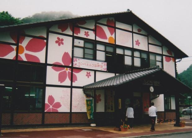 田野畑駅①