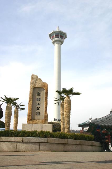 b4d906e81b311cdc_S龍頭山公園と釜山タワー