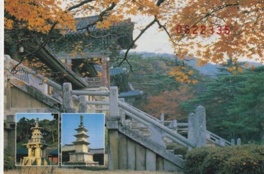 仏国寺チケット