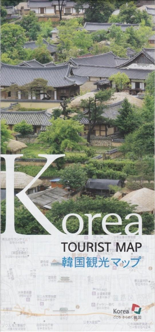 韓国マップ