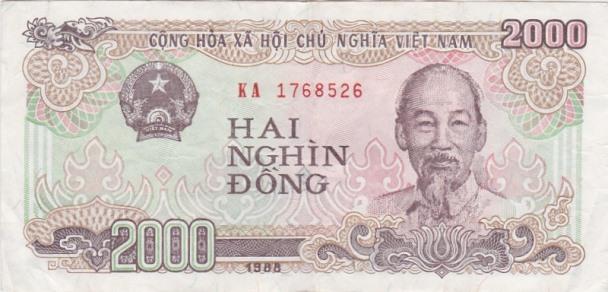 ベトナム通貨
