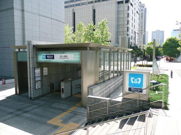 800px-Kasumigaseki-Sta-A3a.jpg