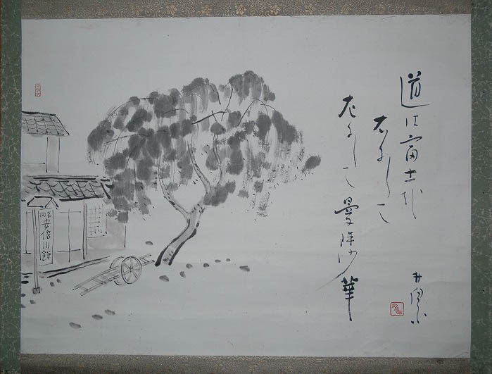 jseisensui20061101.jpg
