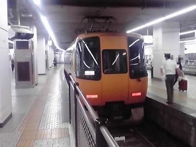 近鉄特急100801