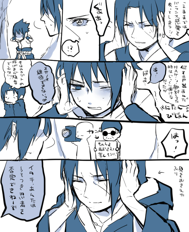 com_n_itasasu_05-1.jpg