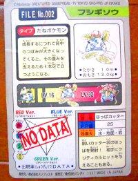 ポケモンカード5