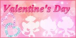 Valentineバナー