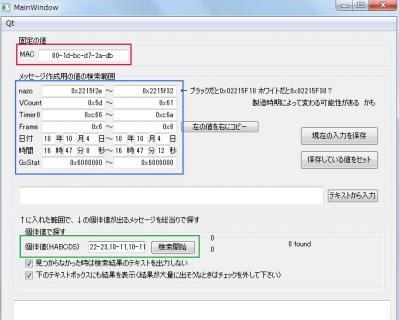 MSF1_20111013142236.jpg