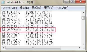 memo2.jpg