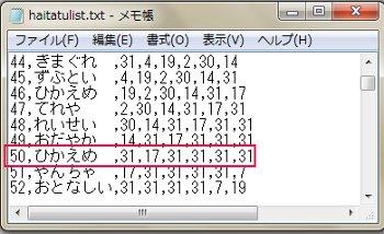 memo3.jpg