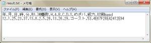 memo_20120127114416.jpg