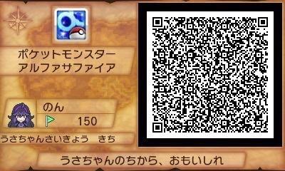 20141213191233691.jpg