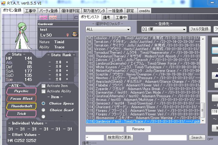 更新用20140116
