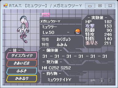 更新用20140105-1