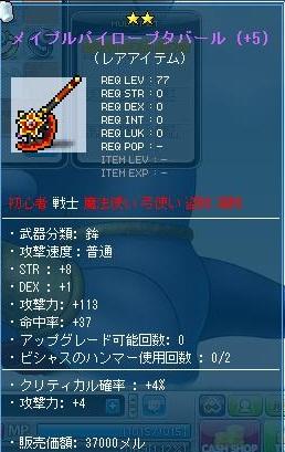 Maple110402_001445.jpg