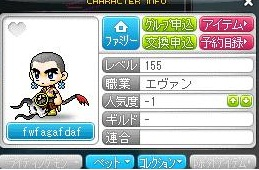 Maple110402_223350.jpg