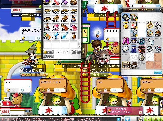 Maple110403_155403.jpg