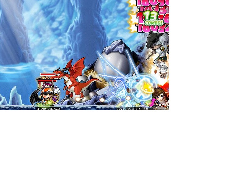 Maple110407_220614.jpg