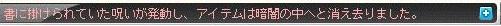 Maple110418_234148.jpg