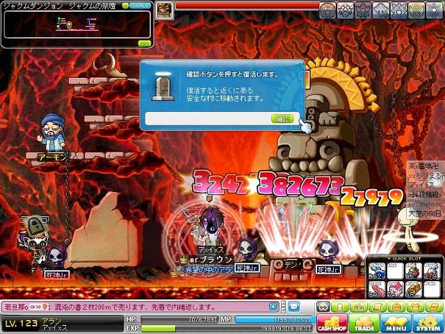 Maple110429_214958.jpg