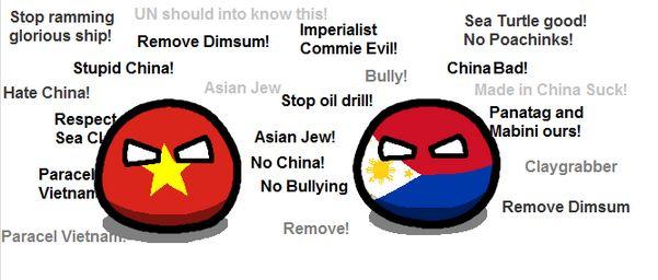 フィリピンベトナム (1)