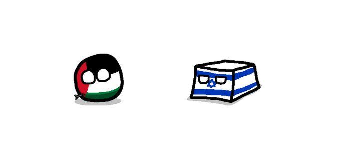 パレスチナのロジック (2)