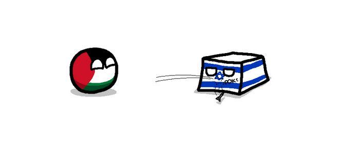 パレスチナのロジック (3)