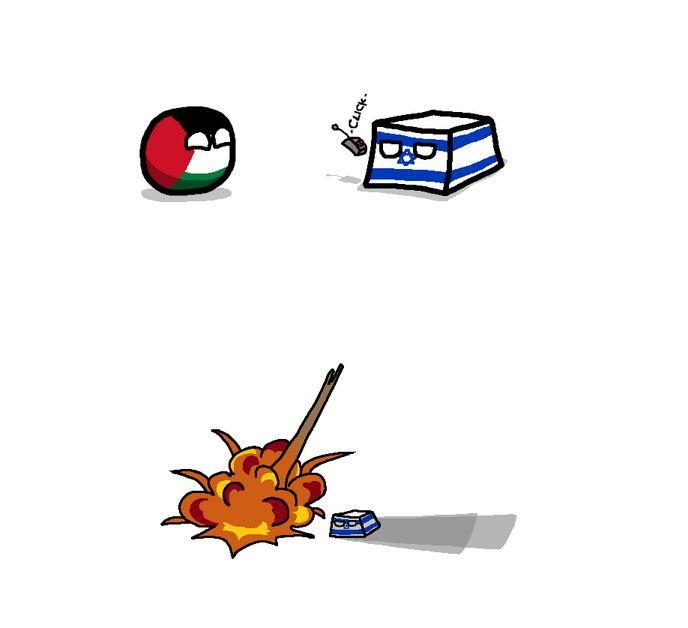 パレスチナのロジック (4)