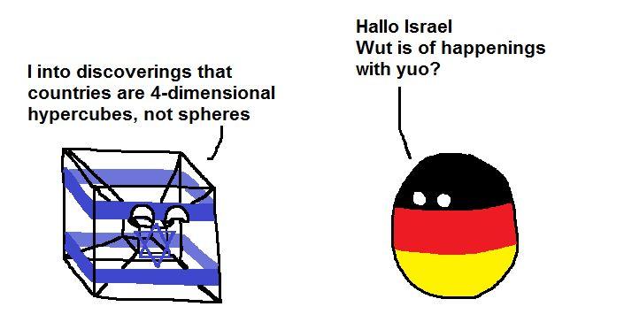 パレスチナのロジック (6)