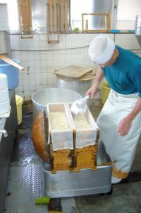 高橋豆腐店