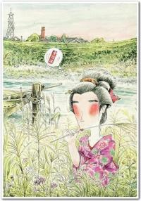 滝田ゆう(2)