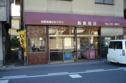 いもフライ(3)