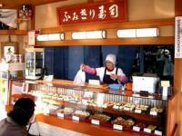 ふみきり寿司3