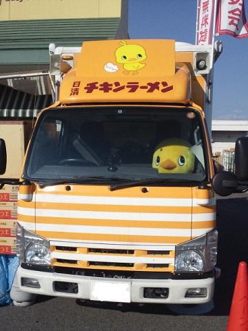 東日本ーチキンラーメン