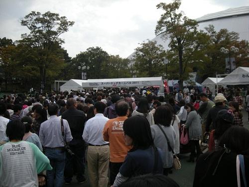 スーパードッグカーニバル2011 入口