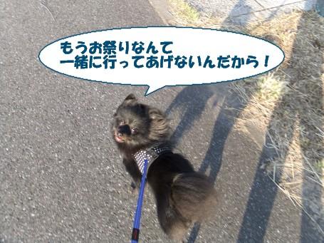 20111010_6.jpg