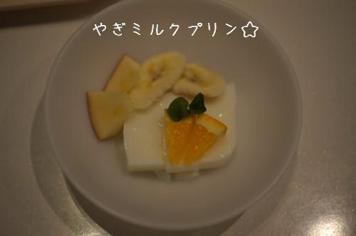20120222_2.jpg