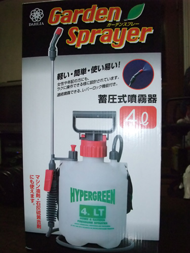 噴霧器001