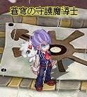 TWCI_2010_12_23_20_37_20.jpg